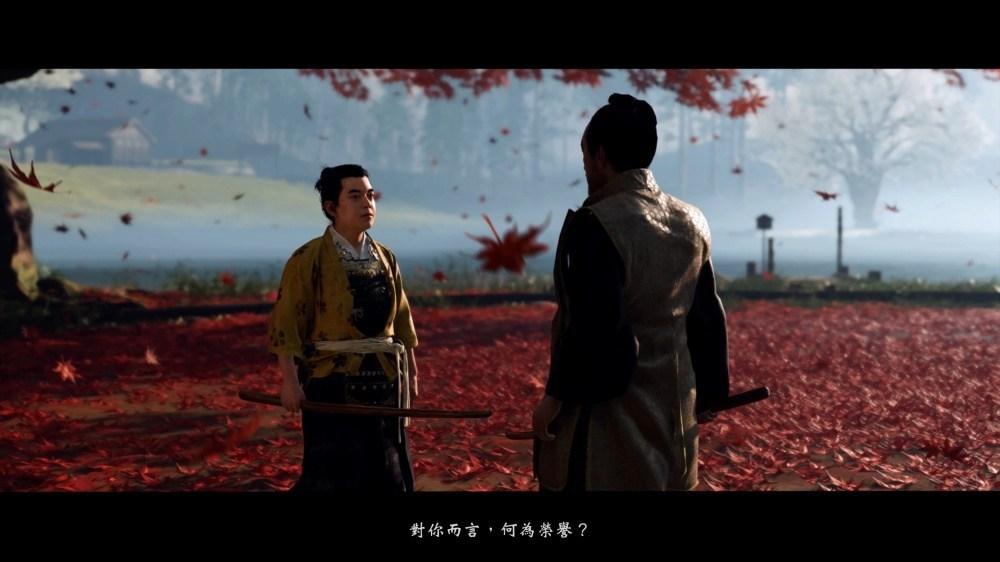 Ghost of Tsushima 20200714193923 動手玩/描繪蒙古攻日史實戰役,《對馬戰鬼》融入更多戰場一擊致命的緊張感