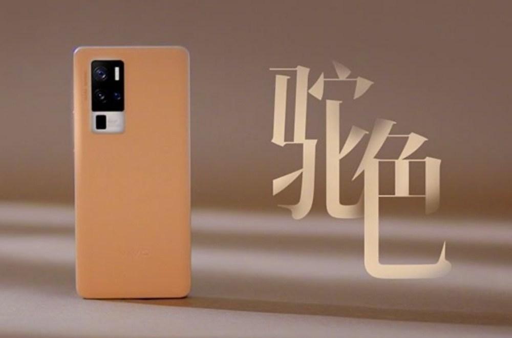 8 加入雲台結構相機設計的vivo X50系列手機登場,下半年進駐國際市場