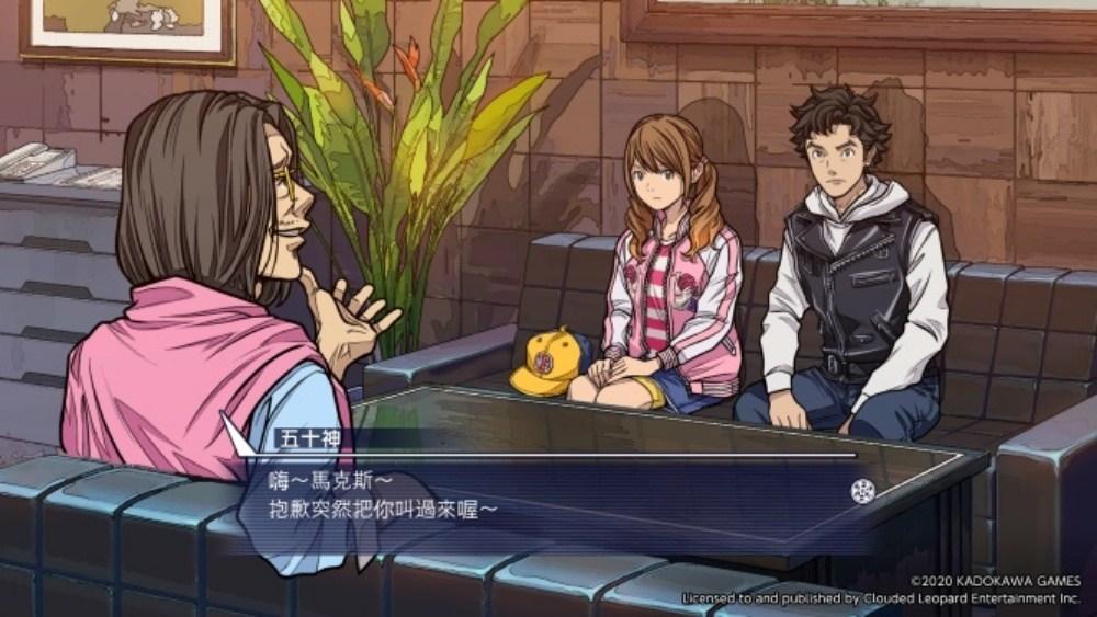 ch 1 1 2 d main 245 懸疑文字冒險遊戲新作《方根膠捲》,將同步推出繁體中文、韓文版