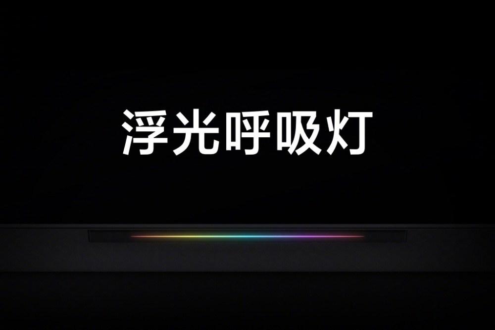 b689e1969dfa9b4ef010b8452e7215b1 小米大師系列OLED電視揭曉,鎖定高階需求、可當遊戲螢幕使用