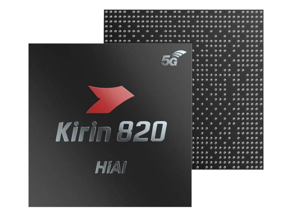 wp 15846969052033335515232833919876 除了Kirin 820,華為預計還會推出Kirin 985、Kirin 1020兩款全新處理器