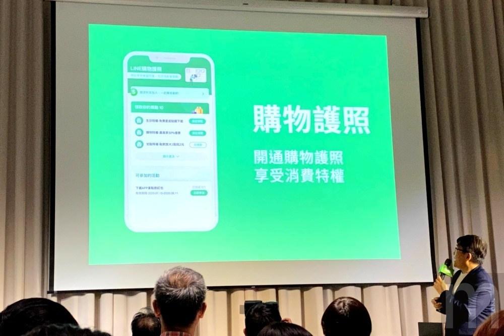 IMG 4122 LINE購物拆分成獨立app,預告未來將加入團購銷售模式