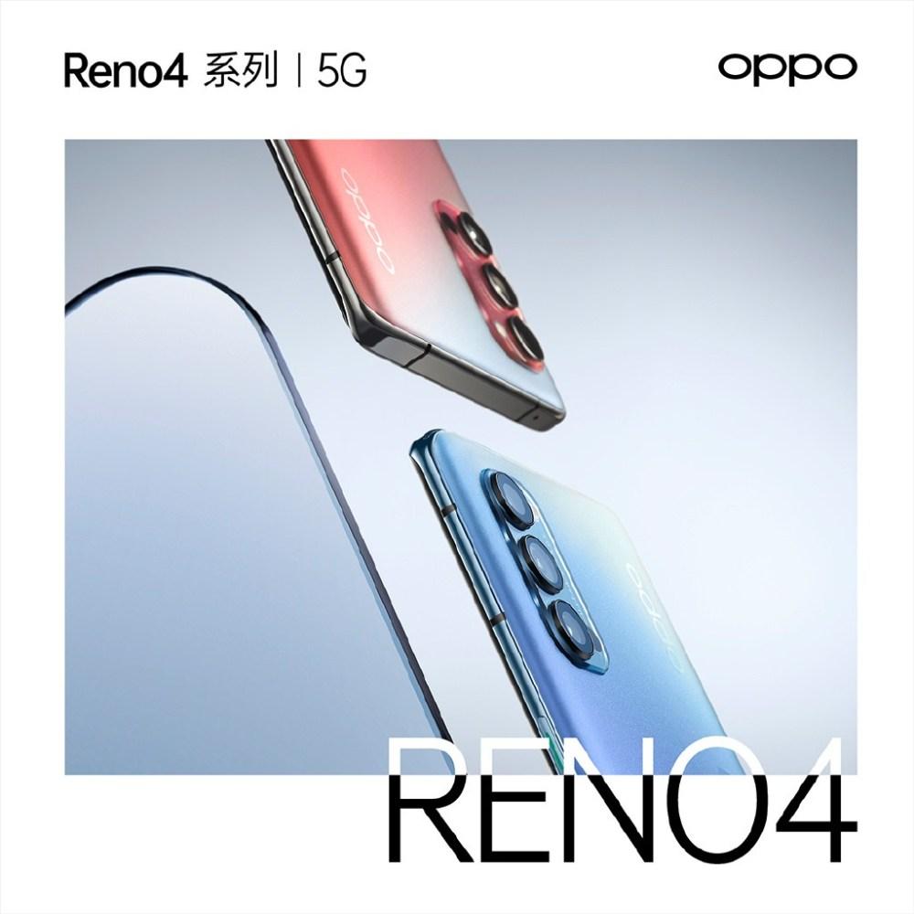 65ef2e69gy1gf4gse3v0fj20u00u0tv0 1024x1024 OPPO證實將推出Reno 4系列手機,預計採用S765G處理器