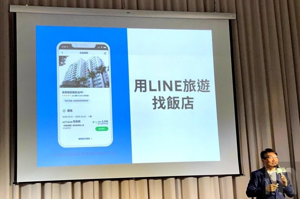 IMG 4132 LINE購物拆分成獨立app,預告未來將加入團購銷售模式