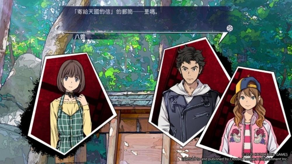 ch 1 2 2 i main 535 懸疑文字冒險遊戲新作《方根膠捲》,將同步推出繁體中文、韓文版