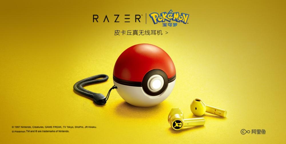 CN homepage Pokemon Hammerhead True Wireless Mobile Razer再度攜手寶可夢公司,把Hammerhead真無線藍牙耳機換成皮卡丘萌樣