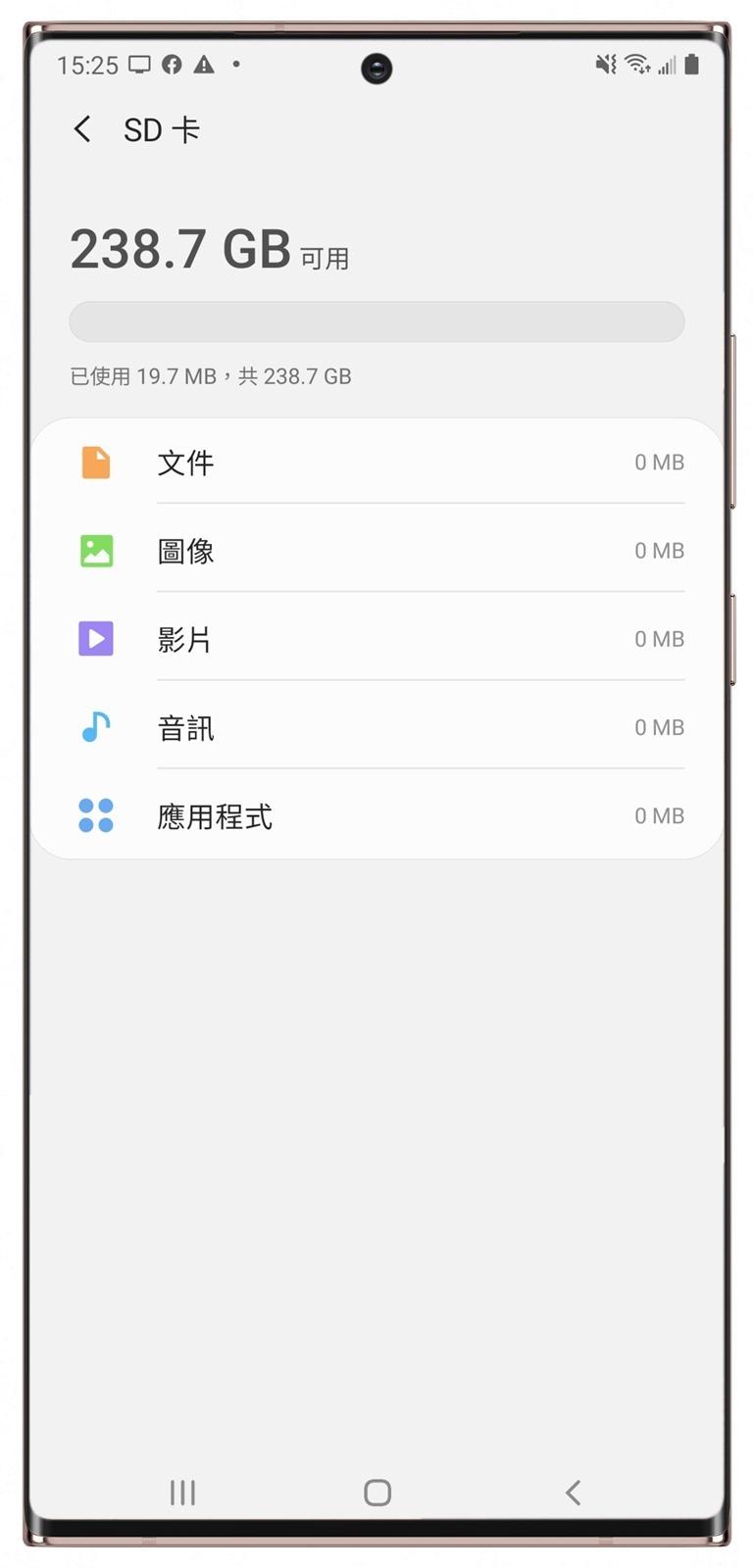 新包裝也試試看!(2020) 三星 256GB 高速 EVO Plus UHS-1 C10 U3 記憶卡實測 @3C 達人廖阿輝
