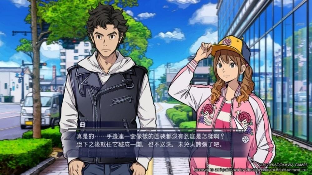 ch 1 1 2 b main 194 懸疑文字冒險遊戲新作《方根膠捲》,將同步推出繁體中文、韓文版