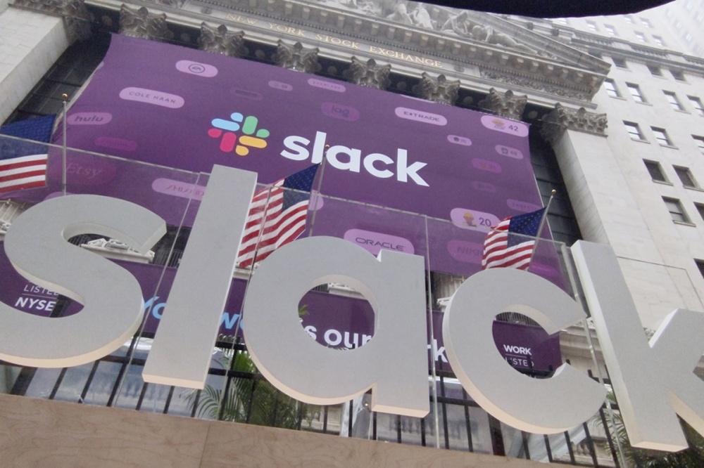 000000 先從通訊開始,Slack計畫與Microsoft Teams功能整合更多功能