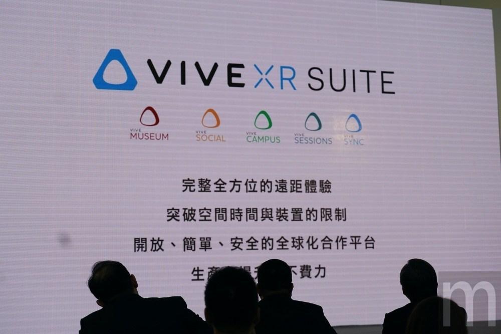 DSC08524 HTC推出VIVE XR Suite、VIVE Events服務,打造全新遠距互動及虛擬展會活動