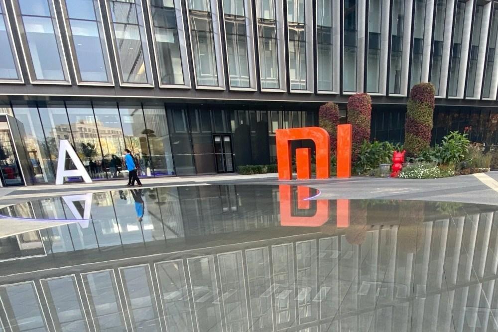 IMG 9447 小米成立重慶小米消費金融有限公司,布局全新金融服務