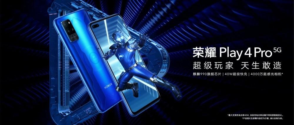 pc 2 1 榮耀揭曉採用聯發科天璣800處理器的Play 4系列手機
