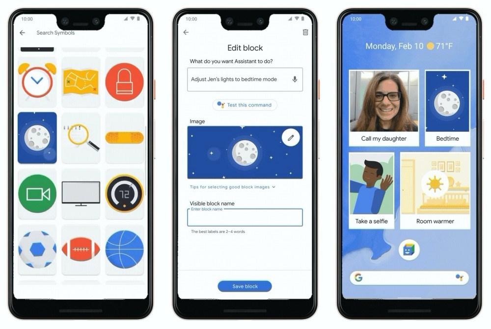 ActioBlocks lightswitch side Google更新Android無障礙功能,點按就能執行複雜操作的Action Blocks開放使用