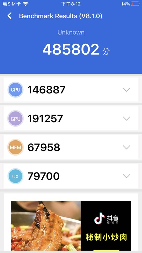 最便宜的 A13 處理器香不香?iPhone SE (2020) 性能電力實測(附與旗艦 Android 測試比較彙整)@3C 達人廖阿輝
