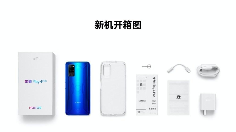 pc 13 1 榮耀揭曉採用聯發科天璣800處理器的Play 4系列手機