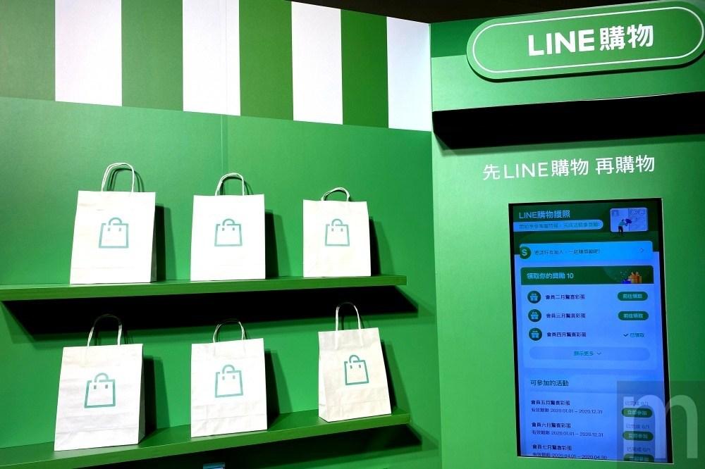 IMG 4140 LINE購物拆分成獨立app,預告未來將加入團購銷售模式