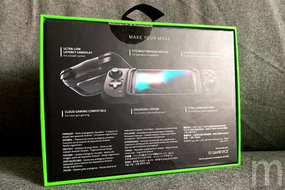 IMG 4056 動手玩/與韓國Gamevice合作,Razer新款手機控制手把Kishi