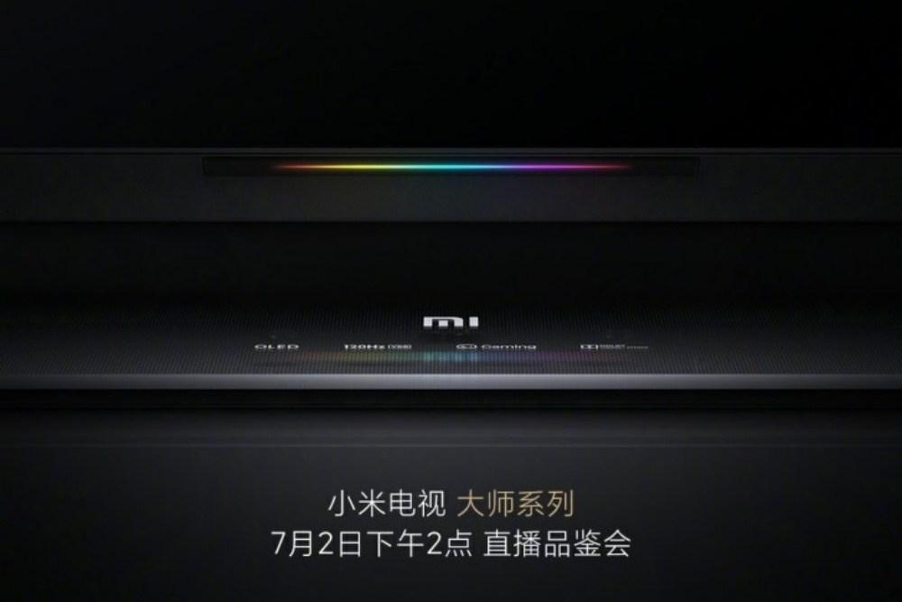 gsmarena 001 1 小米預告將推出支援120Hz畫面更新率的大師系列電視