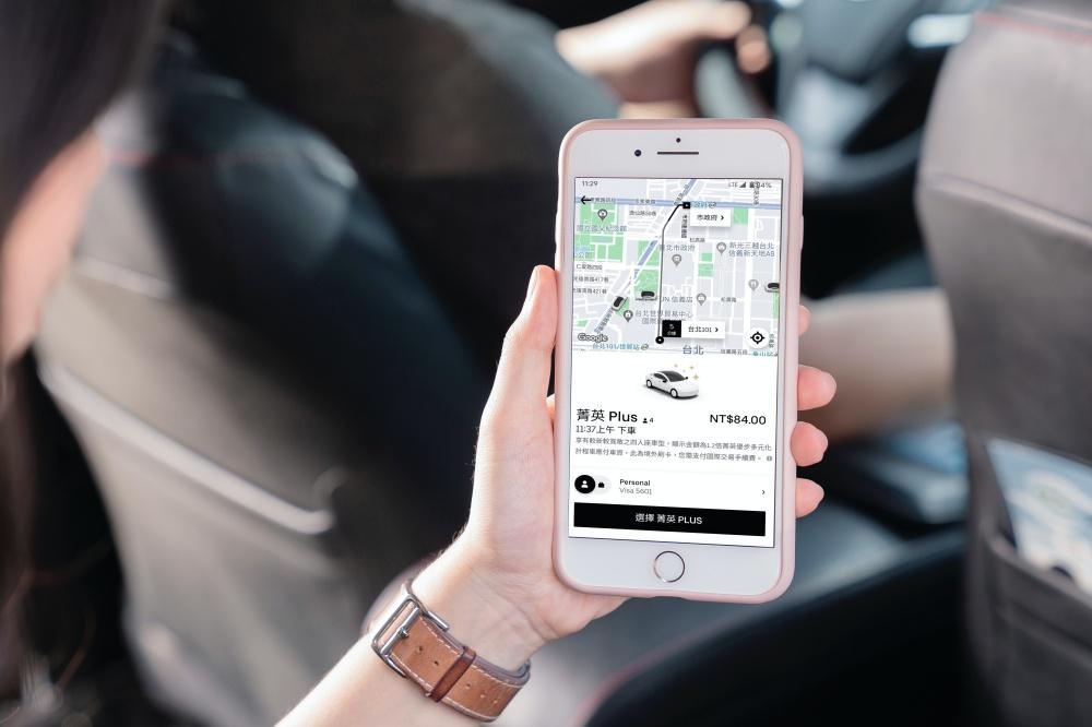 0002 Uber在台推出可選擇寬敞車輛、車內溫度與司機對話選項的「菁英Plus」服務