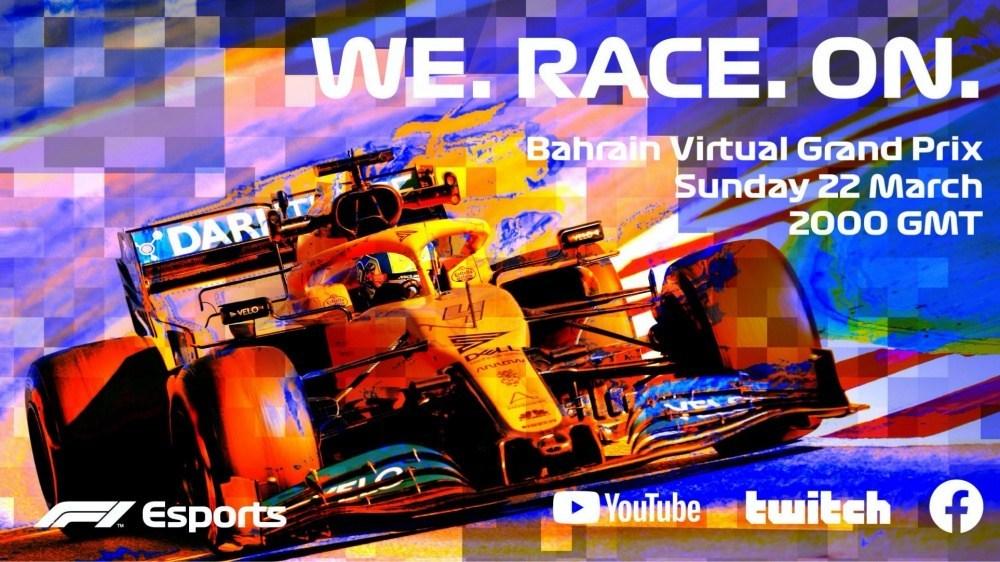 image 因應疫情影響,F1賽事將暫時以電競形式活動舉辦