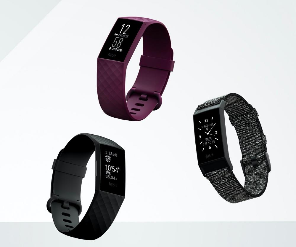 mashdigi capture 2020 03 31 下午11.18.03 Fitbit推出新款運動手環Charge 4,增加GPS、心率與血氧量測功能