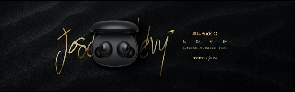 realme Buds Q realme宣布全球用戶人數超過3500萬,X50 Pro玩家版、X50m等新品亮相