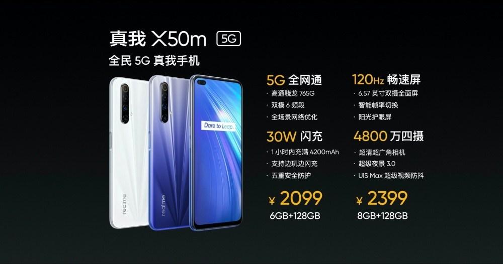 realme X50m realme宣布全球用戶人數超過3500萬,X50 Pro玩家版、X50m等新品亮相