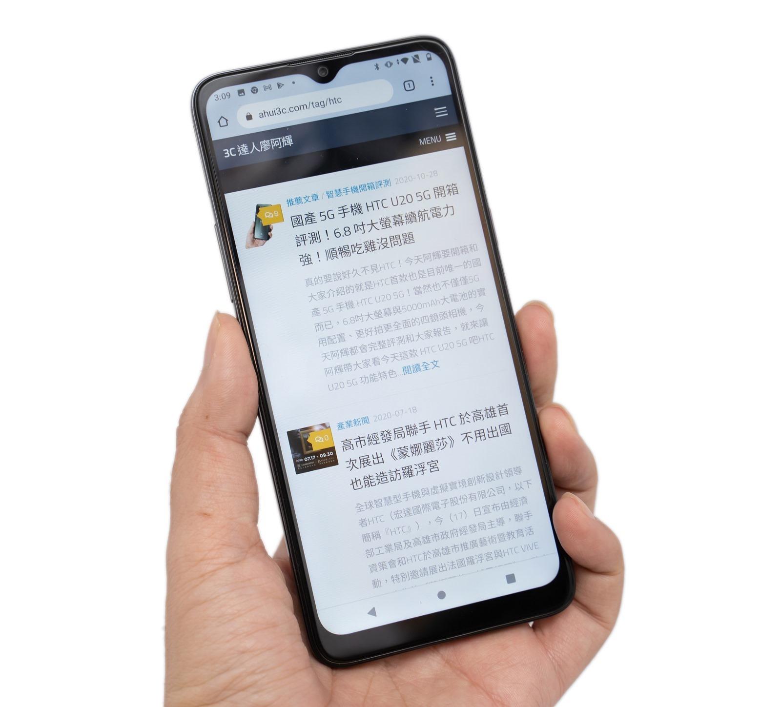 電力真的強!HTC Desire 20+ 性能測試 / 電力續航 / 遊戲實測 / 充電測試 @3C 達人廖阿輝