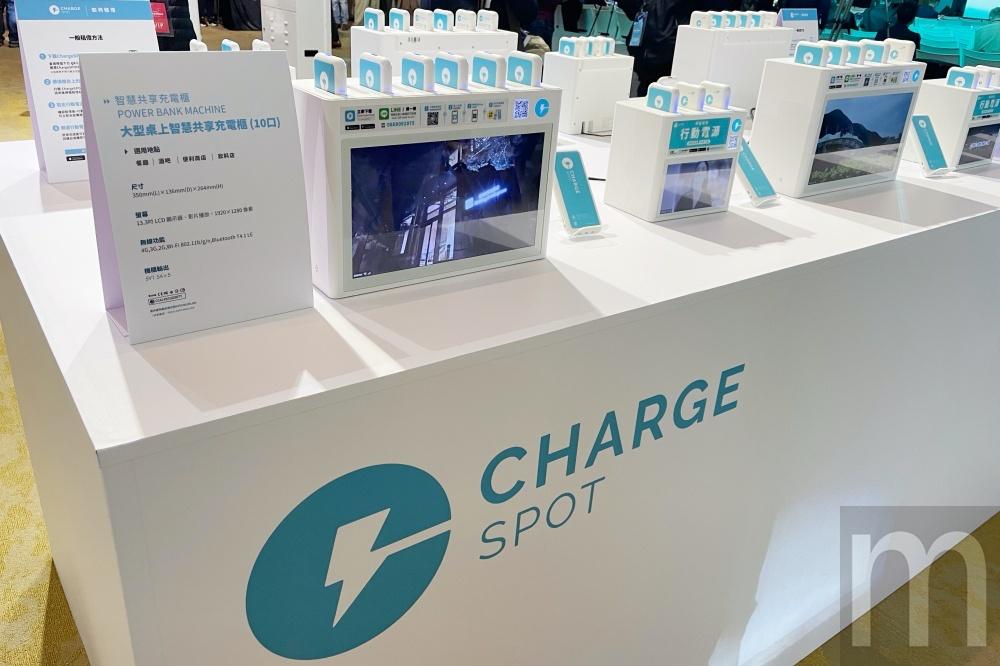 ChargeSPOT共享行動電源服務
