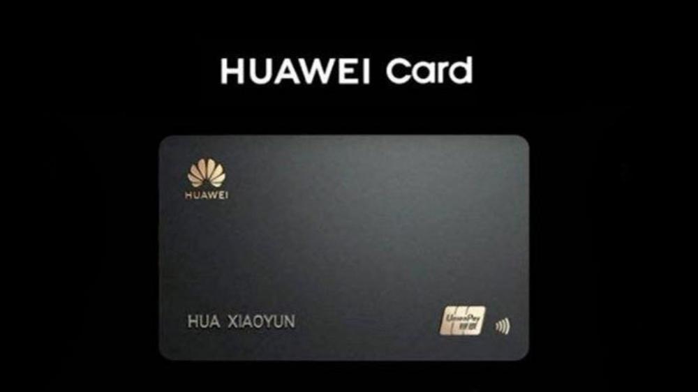 apple card benzeri huawei card ortaya cikti iste detaylar 2 宣布P40系列中國境內售價之餘,華為也推出自有信用卡服務HUAWEI Card