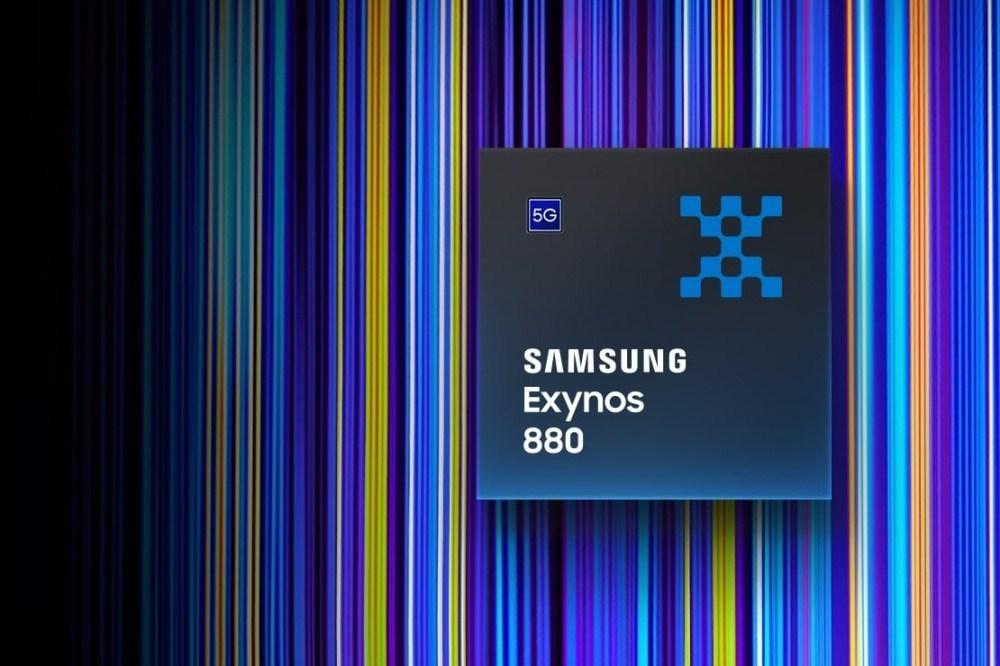 f01 03 三星公布新處理器Exynos 880,主打主流中階5G手機市場