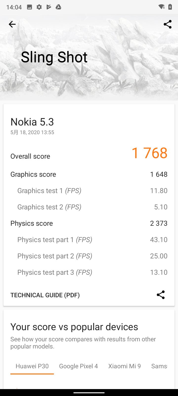 Nokia 5.3 新機實測 (2) 性能測試 / 電力續航 / 遊戲實測 @3C 達人廖阿輝