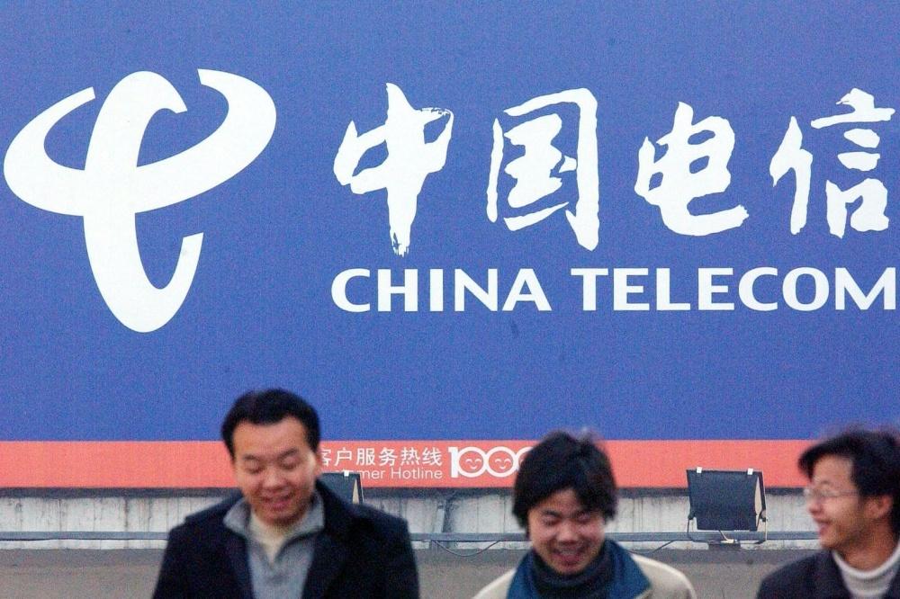 00001 美國政府機構建議FCC撤除中國電信在美境內業務執照