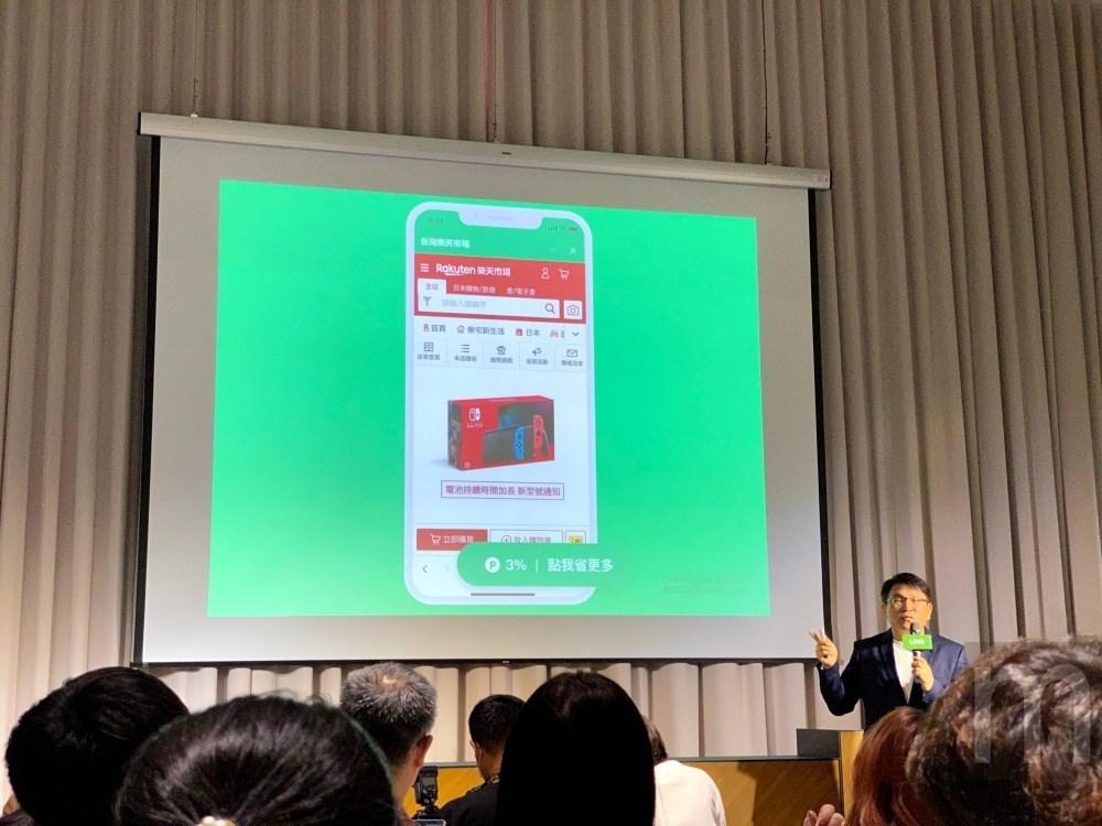 IMG 4127 1 LINE購物拆分成獨立app,預告未來將加入團購銷售模式