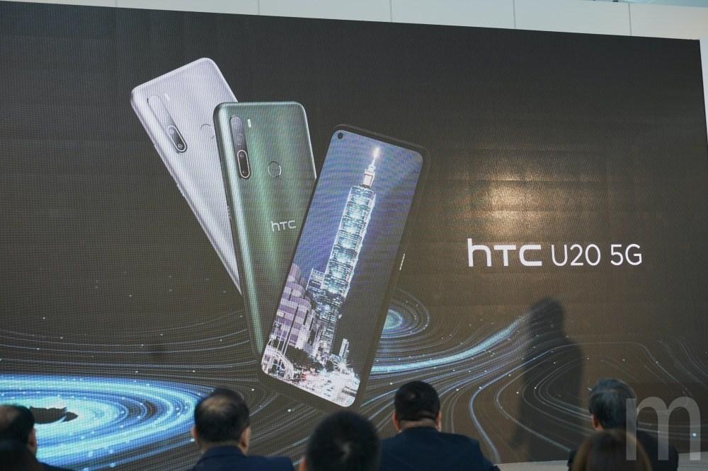 DSC08543 第一款在台設計、製造的5G連網手機,HTC U20 5G亮相