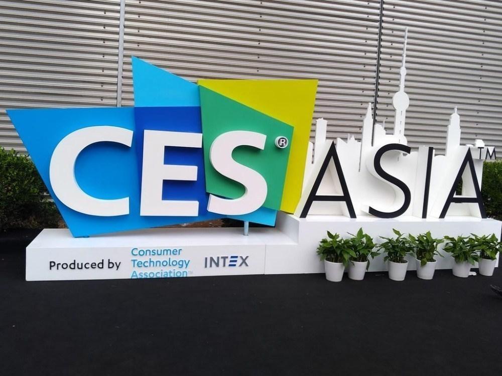 CES 26 將資源集中在明年初的CES 2021,CTA確定不再舉辦上海CES Asia展會活動