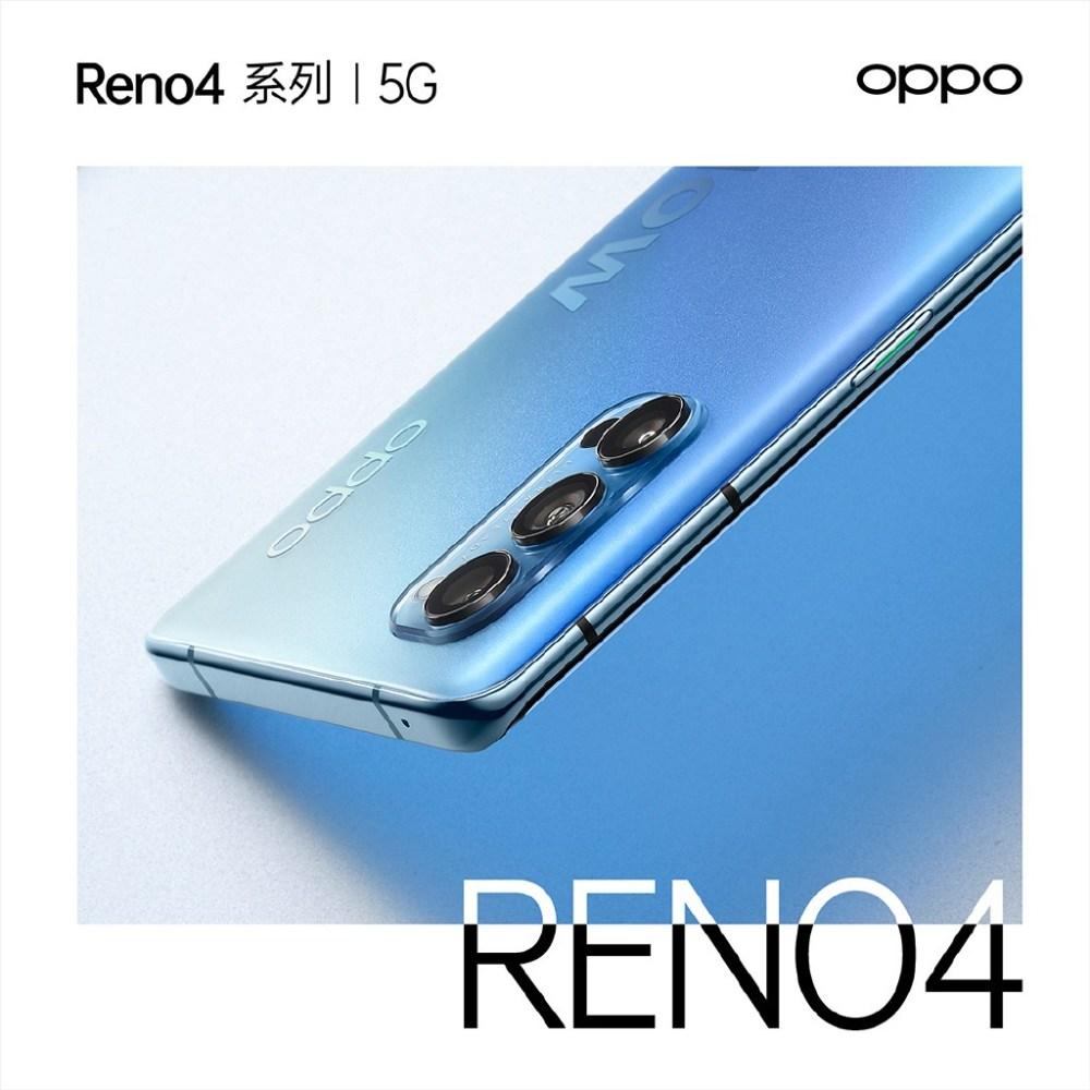 65ef2e69gy1gf4gsd4ijpj20u00u04qp 1024x1024 OPPO證實將推出Reno 4系列手機,預計採用S765G處理器