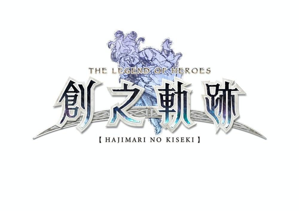 Hajimari Logo TC 《英雄傳說 創之軌跡》繁體中文版與韓文版,確定與日文版於8/27同步推出