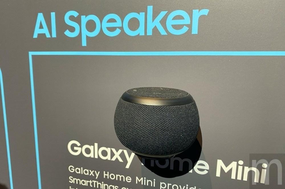 IMG 1281 三星官網移除Galaxy Home相關介紹,意味捨棄智慧喇叭市場發展?