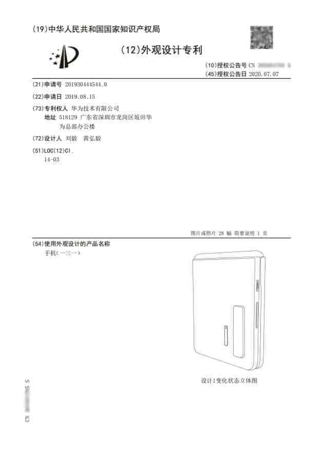 screenshot 1 12 華為也計畫推出上下凹折手機,將以Mate V為稱?