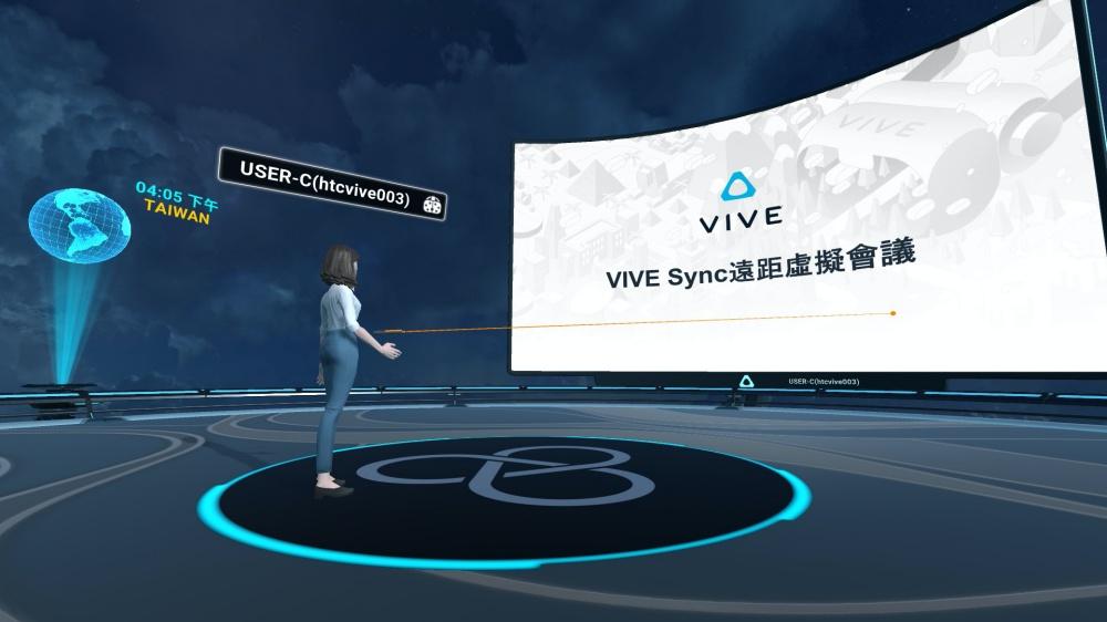 Sync 2020 3 23 下午 04 05 43 動手玩/定位效果更好、應用範圍更廣泛的VIVE Cosmos Elite