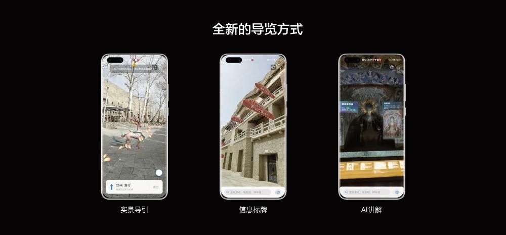 203312vcue4jubijziimao 宣布P40系列中國境內售價之餘,華為也推出自有信用卡服務HUAWEI Card