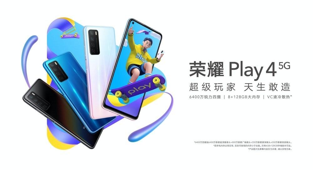 pc 2 榮耀揭曉採用聯發科天璣800處理器的Play 4系列手機