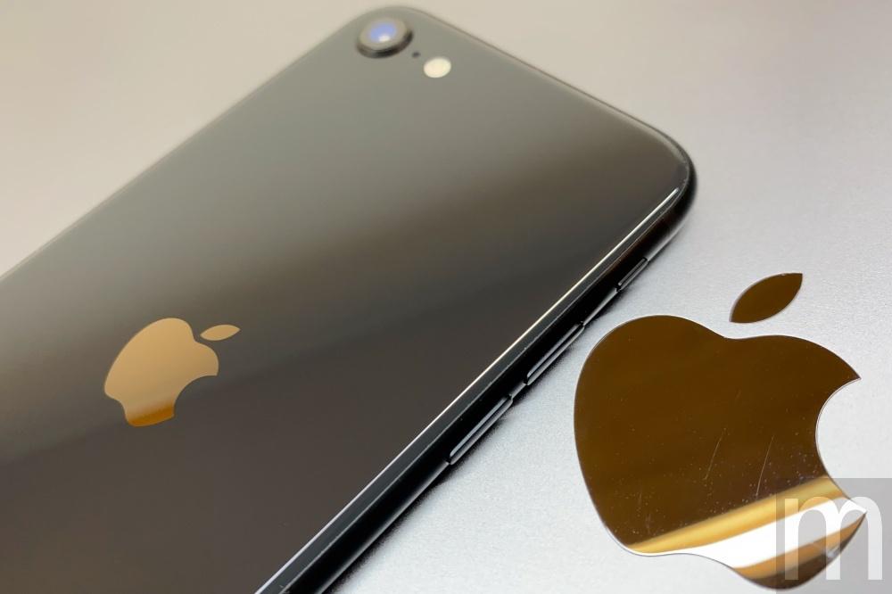batch IMG 3064 動眼看/以iPhone 8為基礎的新款iPhone SE,與第一款設計比較