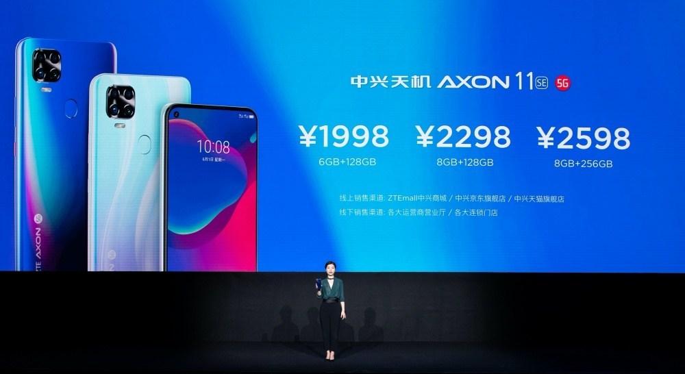 20200601142 中興更新採用天璣800處理器的Axon 11 SE