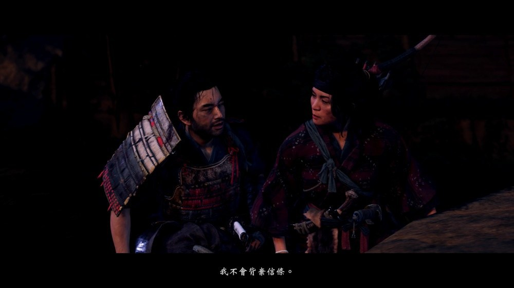 Ghost of Tsushima 20200714194246 動手玩/描繪蒙古攻日史實戰役,《對馬戰鬼》融入更多戰場一擊致命的緊張感