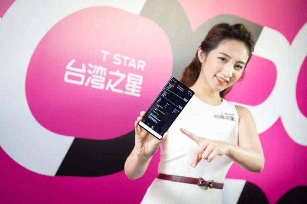 photo.php  台灣之星確定8月在台啟用5G網路服務,標榜每月699元即可吃到飽